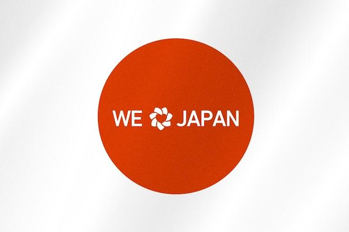 Zendesk Launches in Japan